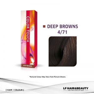 Wella Color Touch Semi-Permanent Cream 4/71 - Medium-Brown Brown Ash 60g