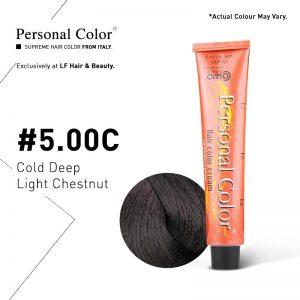 Cosmo Service Personal Color Permanent Cream 5.00C - Cold Deep Light Chestnut 100ml